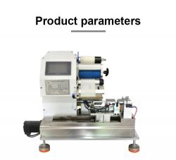 Jelly automatic labeling machine